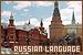 Language: Russian: